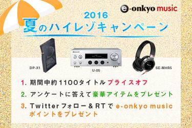 600_400_20160808_thumb.jpg